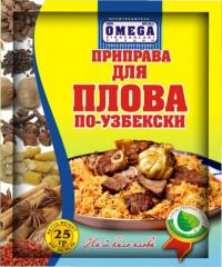 Seasoning for Pilaf po-Uzbeksky