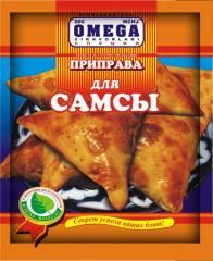 Seasoning for Samosa