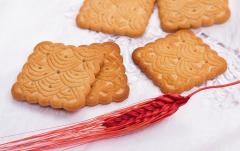 Sugar Children's cookies