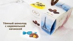 "Festif"" range of chocolates"