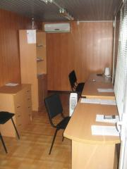 Мобильный дом-офис