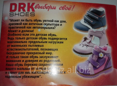 Children's footwear in assortmen