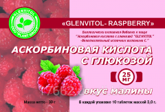 Ascorbic acid with glucose with taste of raspberry