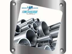 Pipes seamless for boilers and pipelines