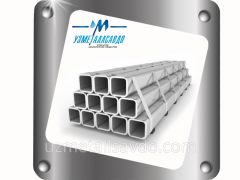 Pipe profile square section