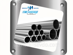 Pipes seamless of heat resisting alloys