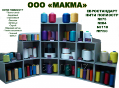 Threads polyester No. 75, No. 84, No. 110, No. 150