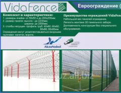 Eurofences 3D
