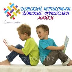 T-shirts children's 155 g/m2 of 100% x /