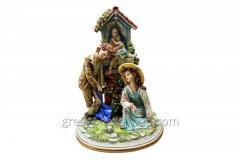 Porcelain Figurine Capello Article 154