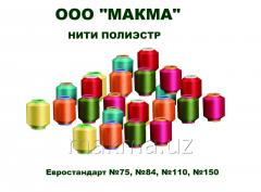Yarn polyester European standard