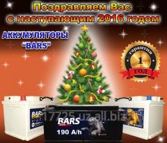 BARS accumulators production Kazakhstan