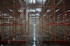 The warehouse automated under production and trade