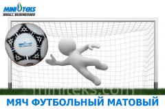 Opaque soccerball in Uzbekistan