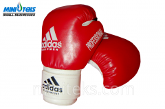 Gloves for boxing red