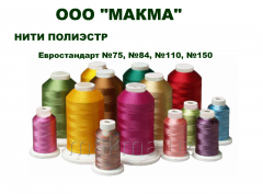 Yarn polyester for chulochno-nosochny production