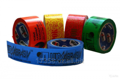Adhesive tapes with the customer's log