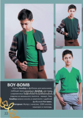 Jacket the Bomber jacket for boys and BOY-BOMB