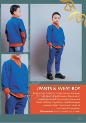 Knitted set for boys of JPANTS SVEAT-BOY (footer,