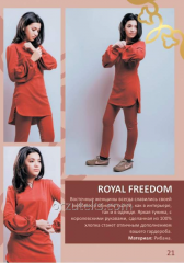 Bright tunic with royal sleeves of ROYAL FREEDOM