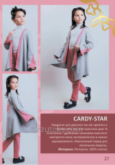 Cardigan for girls of CARDY-STAR (interlok of 100%