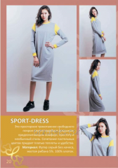 Dress knitted loose fit of SPORT-DRESS (footer