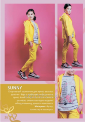Sport wear for girls of SUNNY (footer, polyester,