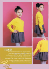 Dress for girls of SWEET (polyester, Jacquard)