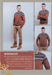 Men's WINSWEAT sweater (footer with pile,