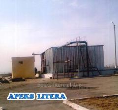 Installation for biological sewage treatmen