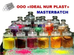 Masterbatch polymers