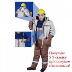 Костюм утепленный мужской Арт. 01