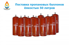 Propane cylinders with a capacity of 50 l
