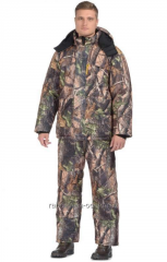 Suit camouflage Article 12