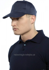Baseball cap for employees of beauty shops the