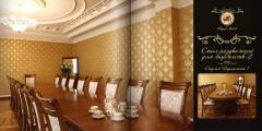 Los muebles para la sala