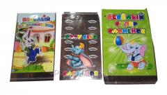 Пакеты полипропиленовые для текстиля и текстильной продукции