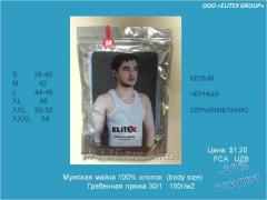 Undershirt man's 150g/sq.m body size