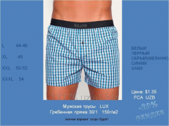 Man pants 150g/sq.m LUX