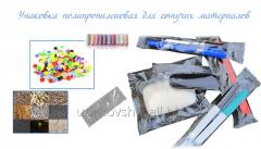 Упаковка для сыпучих материалов