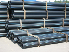 Polyethylene pipes diameter 50