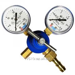Reducer oxygen BKO-50