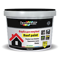 Paint for roofs red-brown
