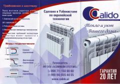Aluminum and bimetallic section radiators