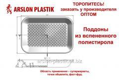 Упаковка из вспененного полистирола поддон