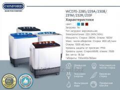 WCD70-228S/229A/230B/231M/232R/233F washing