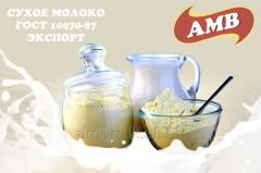 The powdered milk fat-free by GOST 10970-87