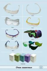 Goggles of the closed type from OPZ and various