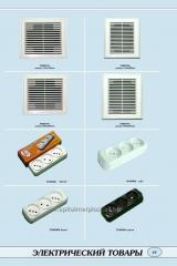 Plastic ventilating grates