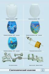 Plastic pipeline clip